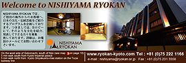 NISHIYAMA_RYOKAN