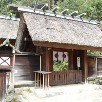 Himukai