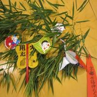 shichifuku1