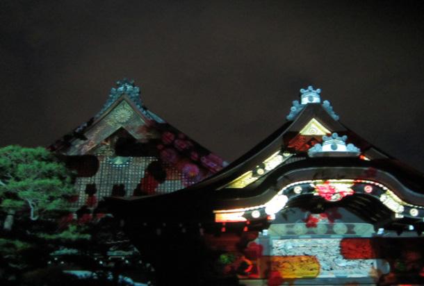 Enjoy Kyo-no-tanabata!